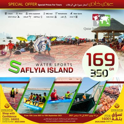 Al Safliya Island package with Water Sports and BBQ Meal