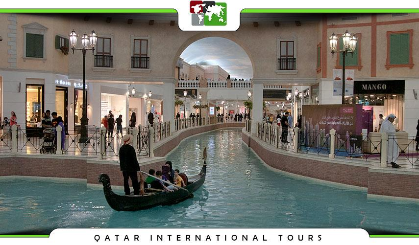 Qatar Vacation Packages