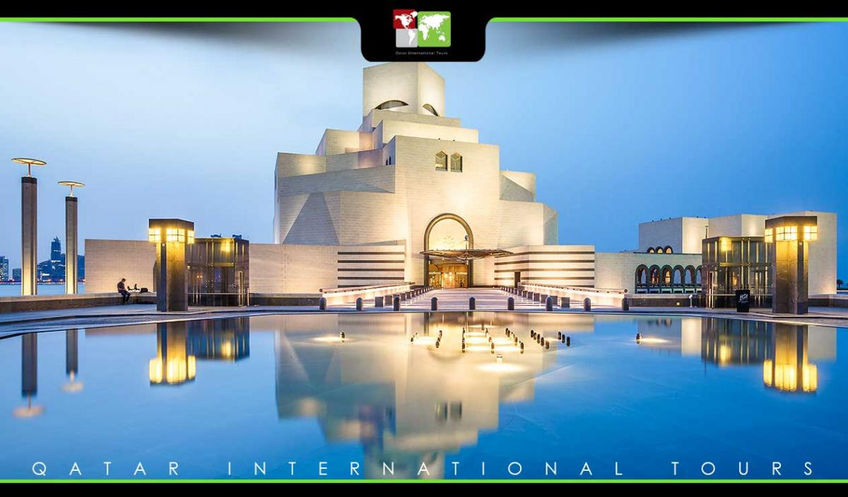 Qatar Doha express city tour – Qatar international tours